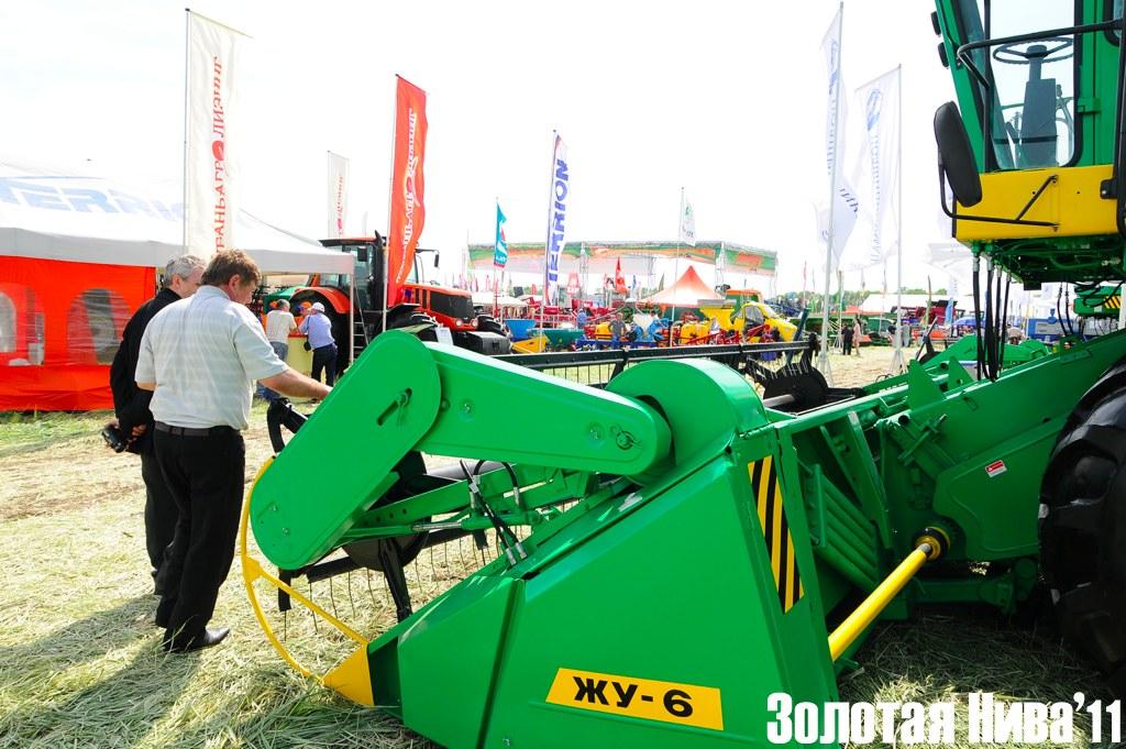 «Золотая Нива 2011» г. Усть-Лабинск